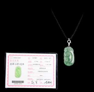[Chinese] A Translucent Light Green Jadeite Ruyi