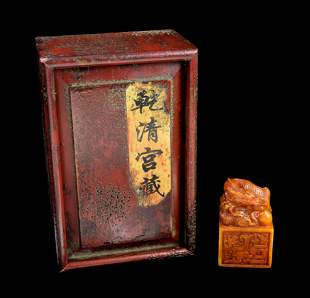 [Chinese] A Tianhuang Stone Carved Seal with Dragon