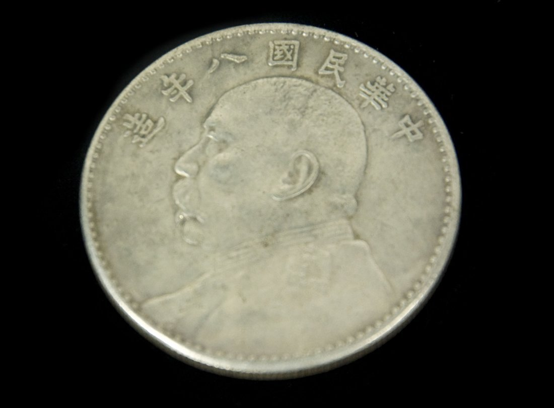 The 8th year of republic of China Silver Coin