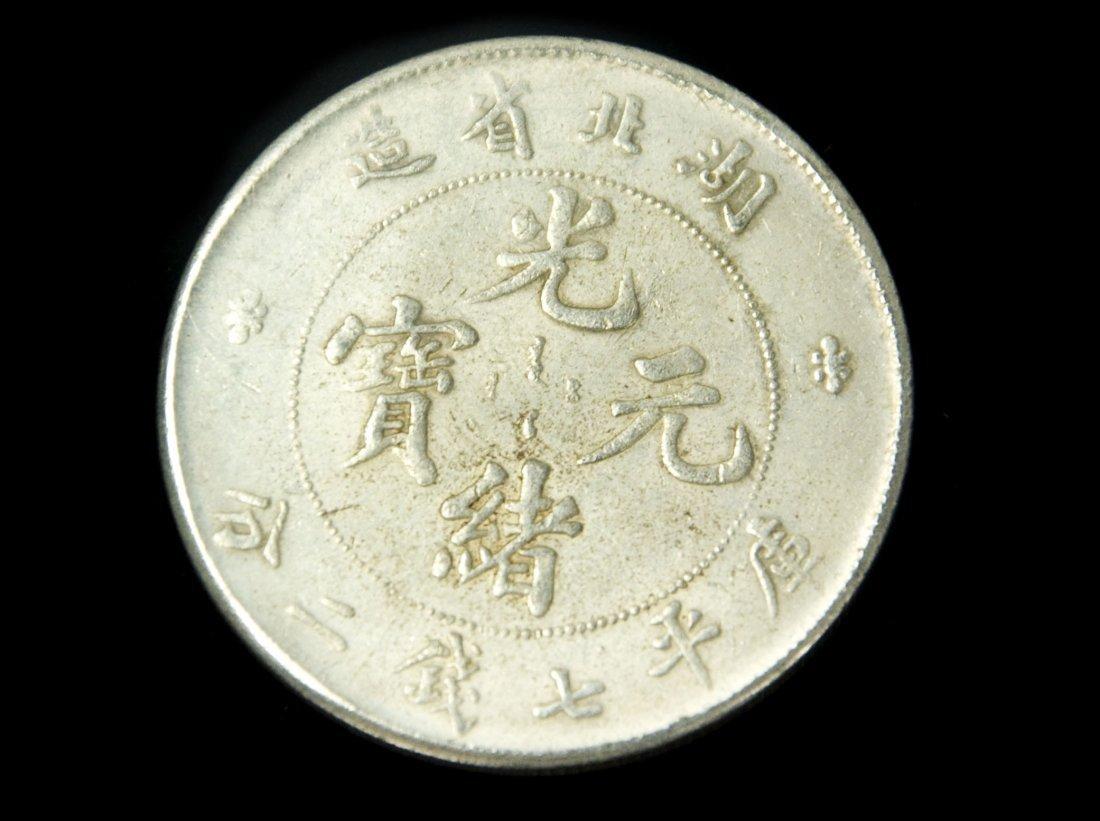 Guan Xu Silver Coin
