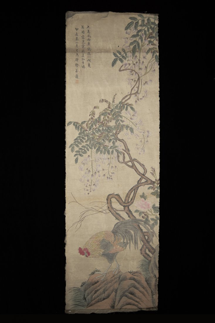 An Old Chinese Painting of a Rooster on Fabric, signed