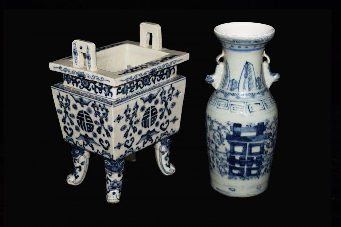 A Republic Era Chinese Blue and White Porcelain Vase