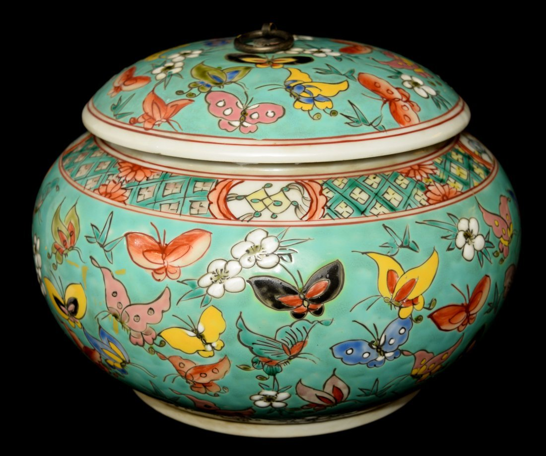 A Chinese Turquoise Ground Famille Rose Porcelain