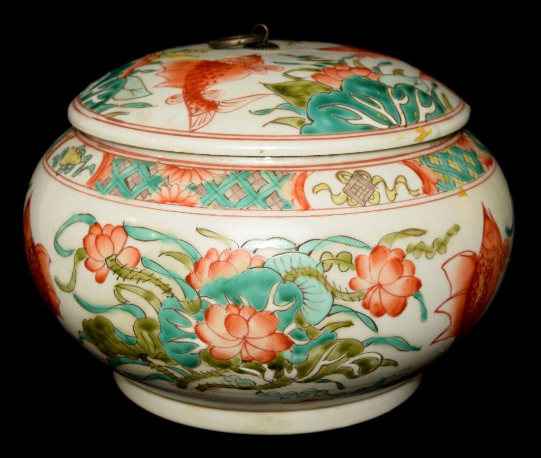 A Chinese Penta-Colour (Wucai) Lotus and Fish Round Box