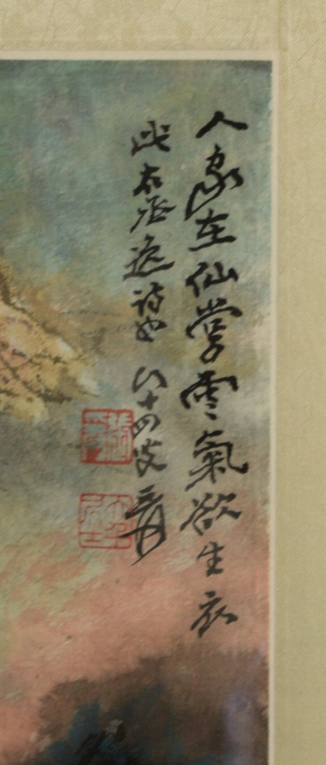 "Chinese Painting ""Mountain"" marked as ""Zhang, Daqian"" - 2"