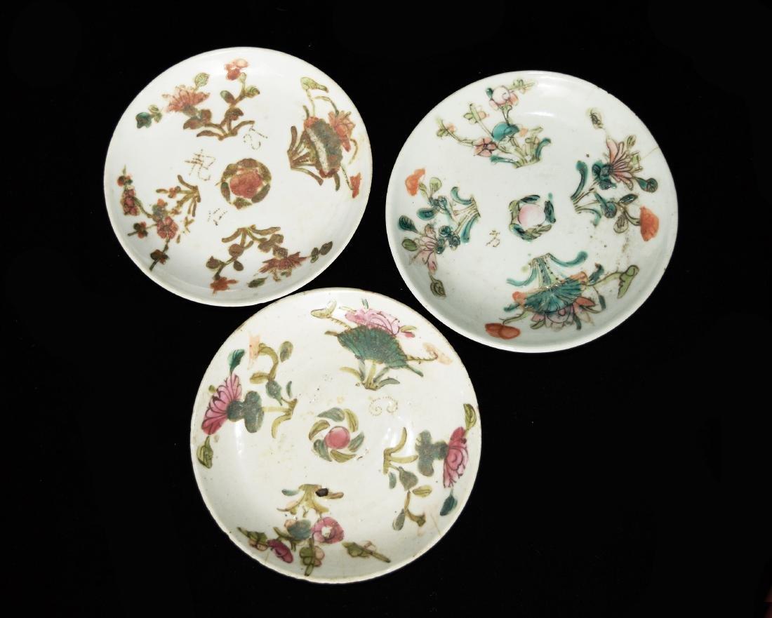 A Set of Three Republic Era Chinese Famille Rose