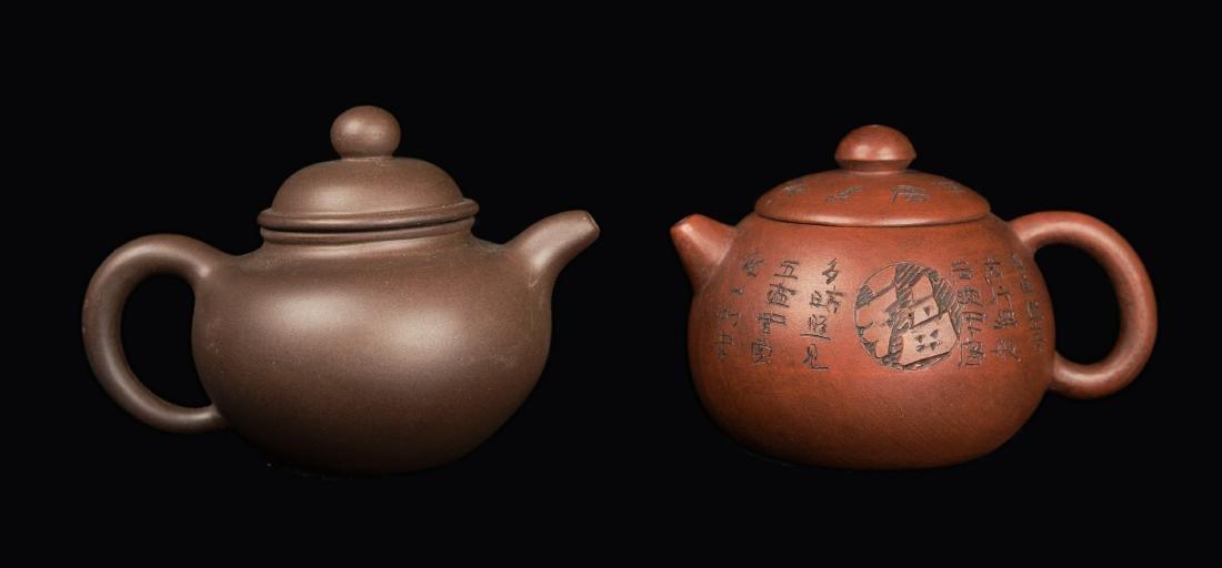 "A Set of Two Yixing Clay Tea Pots, marked ""Huang Yong"