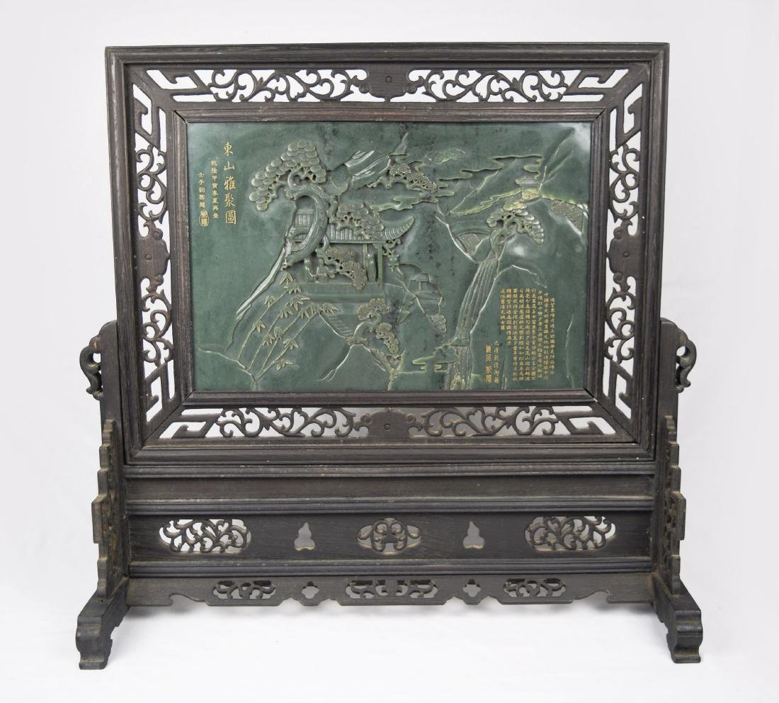 An Old Chinese Hardwood Table Screen with Spinach Jade
