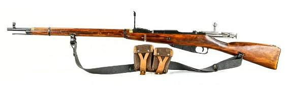 Mosin-Nagant M91/30 Rifle 7.62x54R