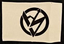 German WWII Sturm Abteilung Brown Shirts Arm Band