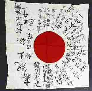 WWII Japanese Signed Good Luck Flag