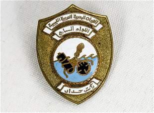 Desert Storm Iraqi Navy Mine Layer Badge