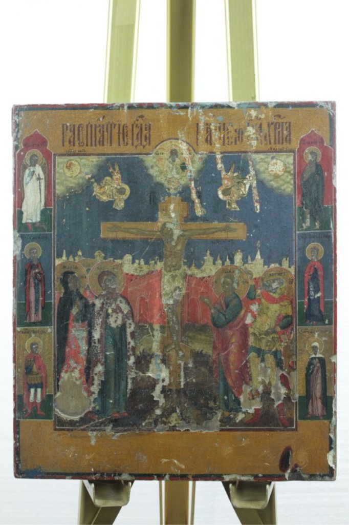 Old Antique Icon On Wood Panel
