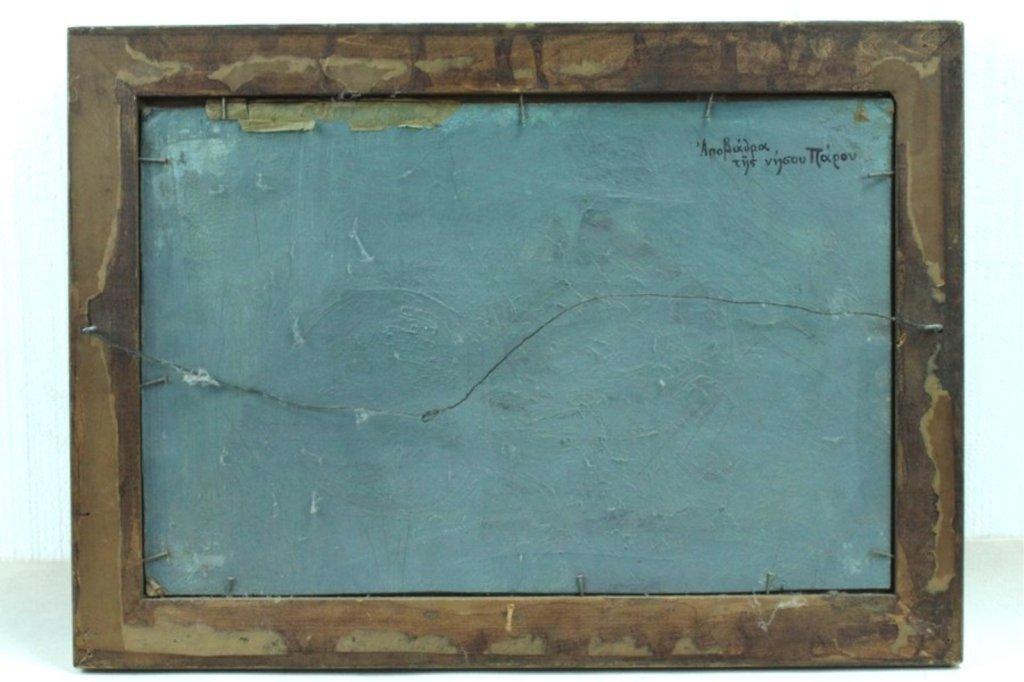 Unknown Artist Greek Oil Painting On Board - 3
