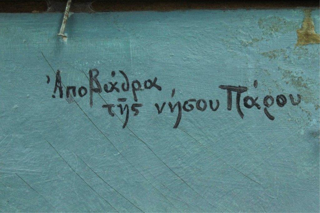 Unknown Artist Greek Oil Painting On Board - 4