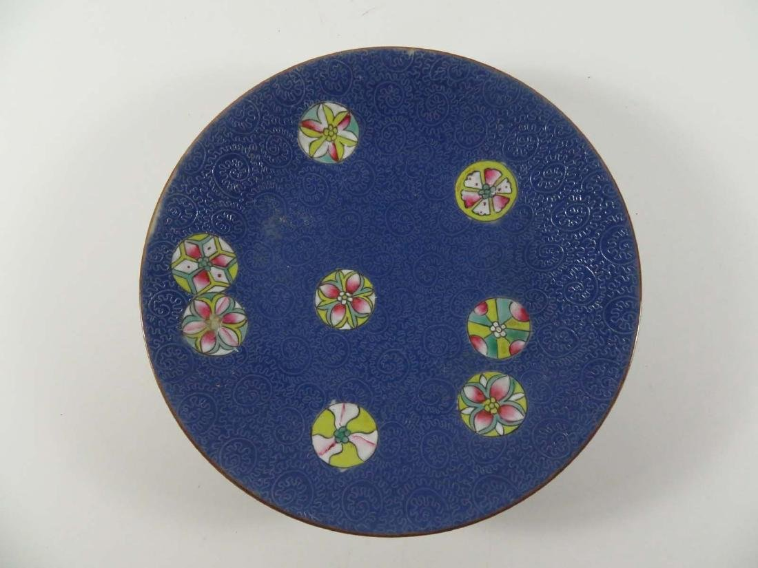 Chinese Coral Blue Dish Floral Medallions Seal