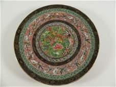 Chinese Famille Rose Or Verte Plate Flowers Birds