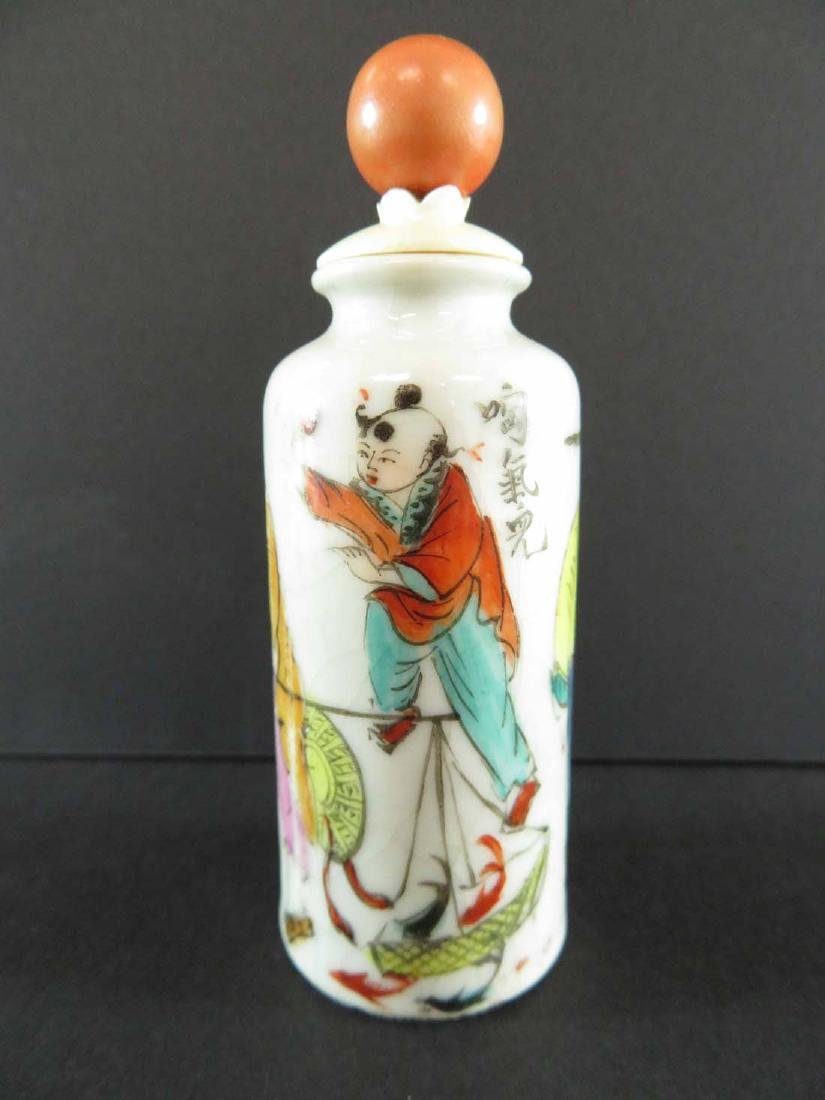 Chinese Snuff Bottle Porcelain Famille Rose Coral - 3