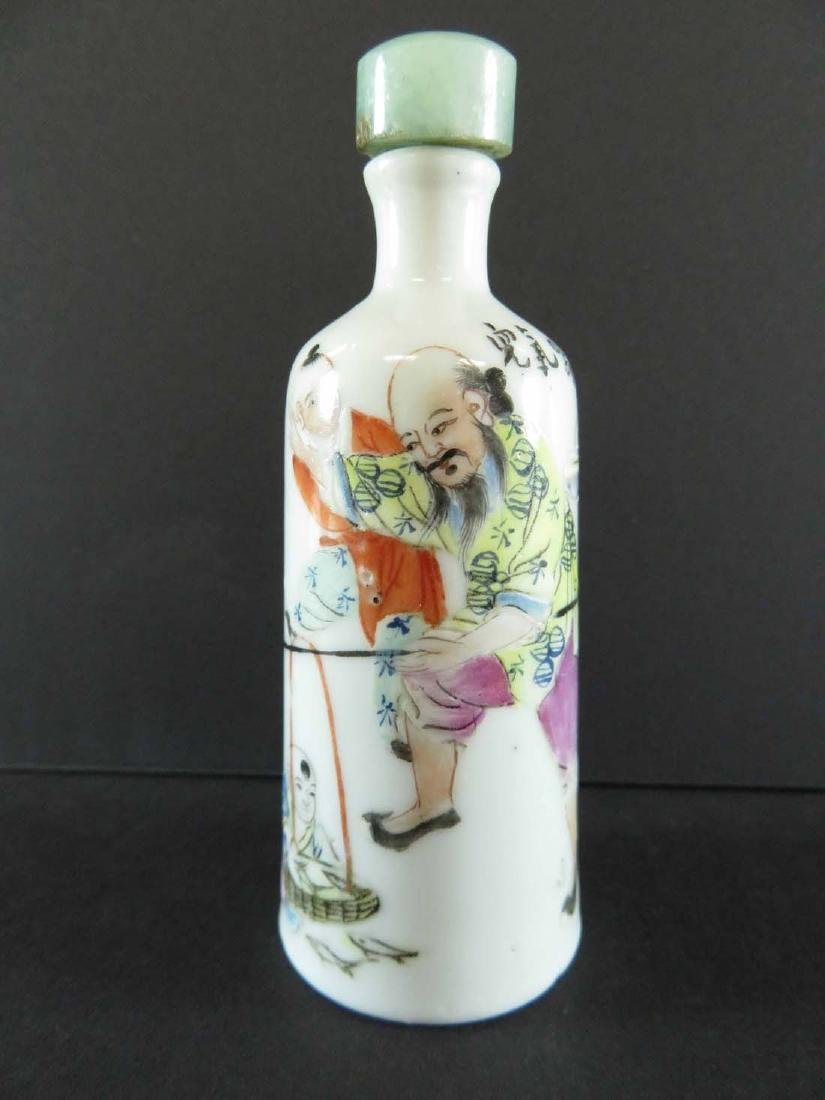 Chinese Snuff Bottle Porcelain Famille Rose Seal