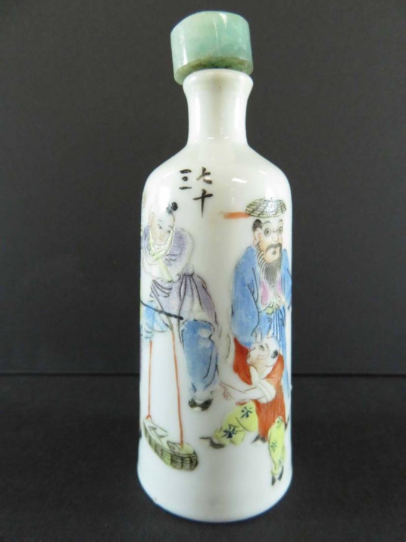 Chinese Snuff Bottle Porcelain Famille Rose Seal - 3