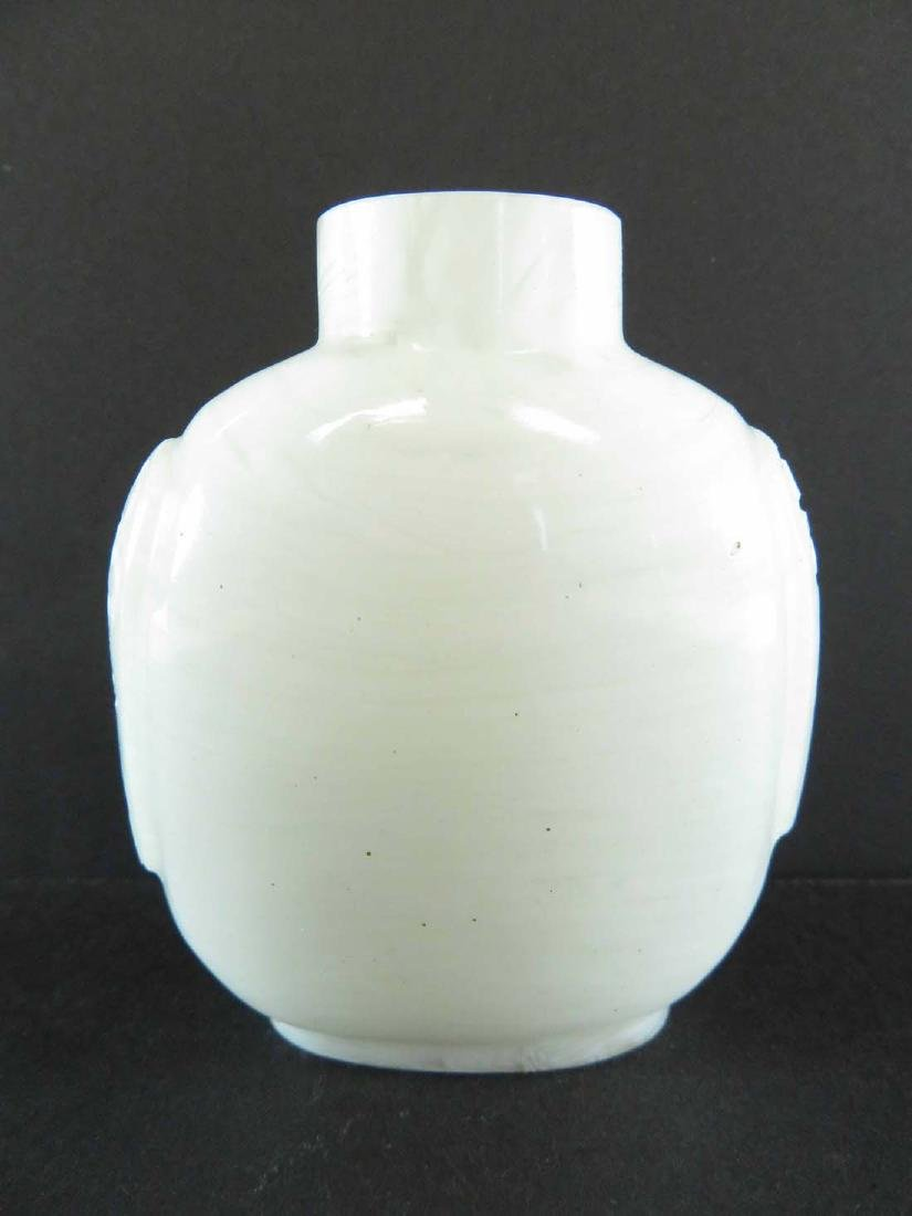 Chinese Snuff Bottle White Jade ? Or Glass
