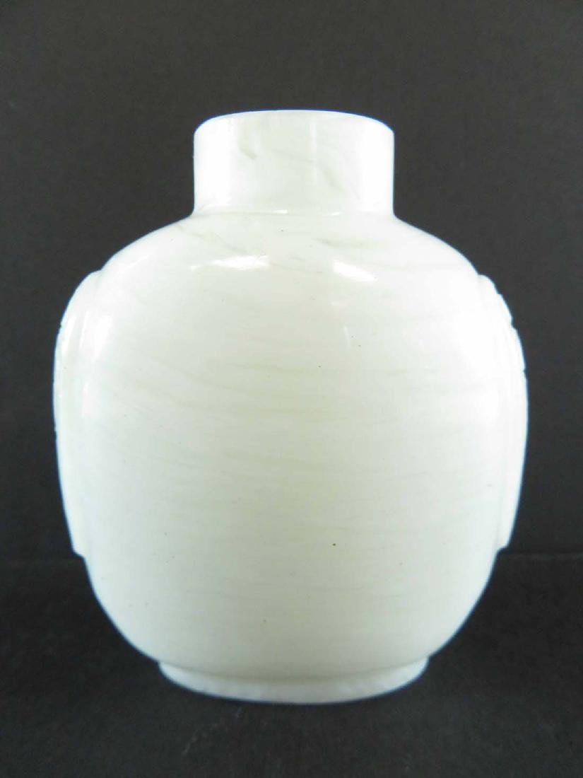 Chinese Snuff Bottle White Jade ? Or Glass - 2