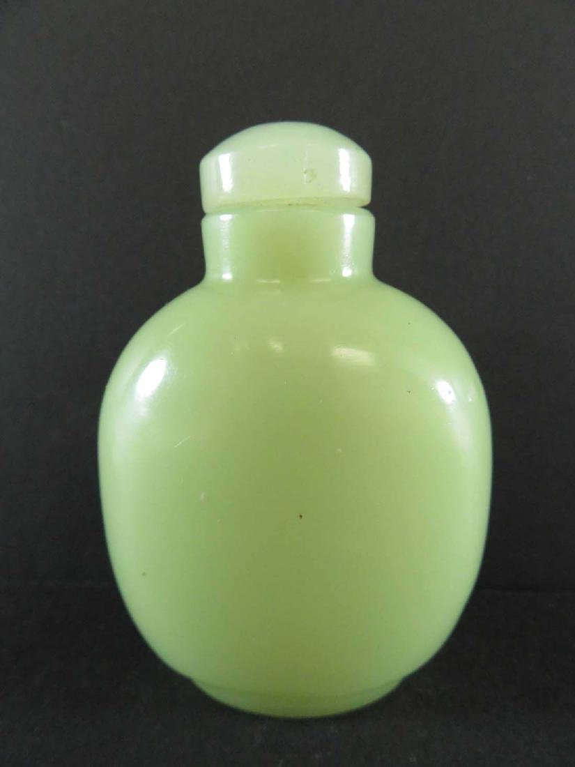 Chinese Snuff Bottle Jade ?