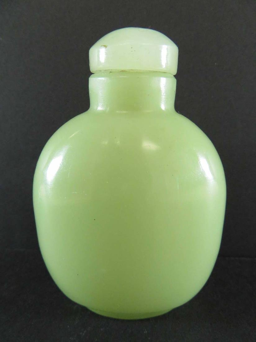 Chinese Snuff Bottle Jade ? - 2