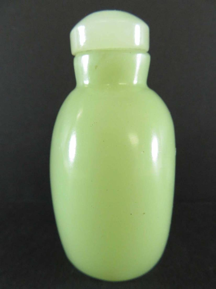 Chinese Snuff Bottle Jade ? - 3