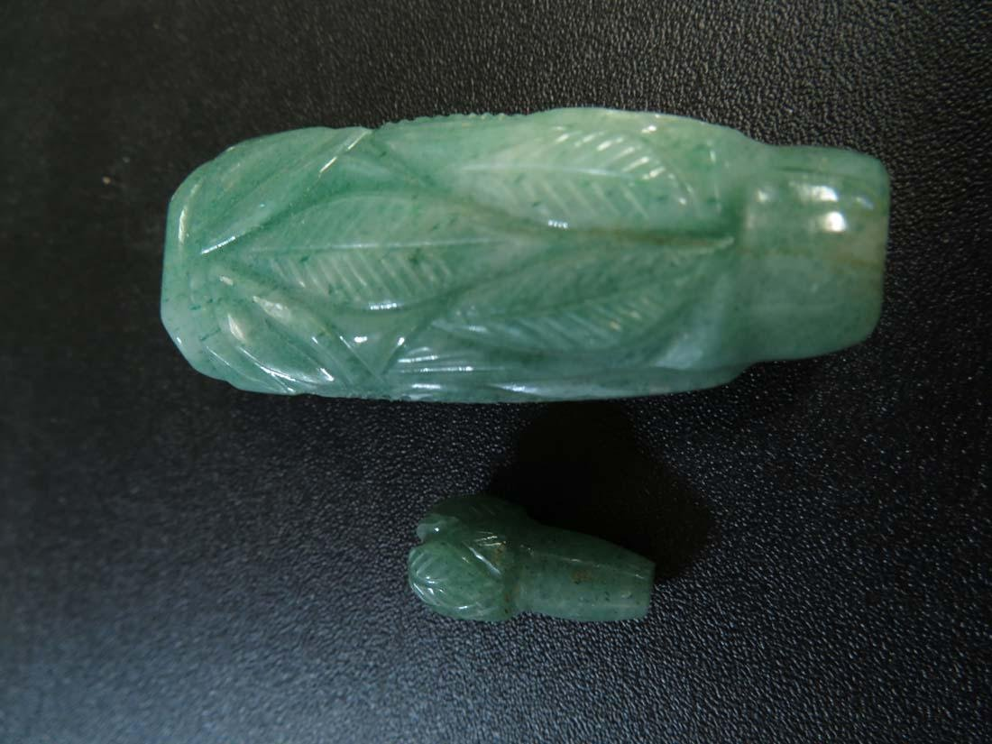 Chinese Snuff Bottle - 6