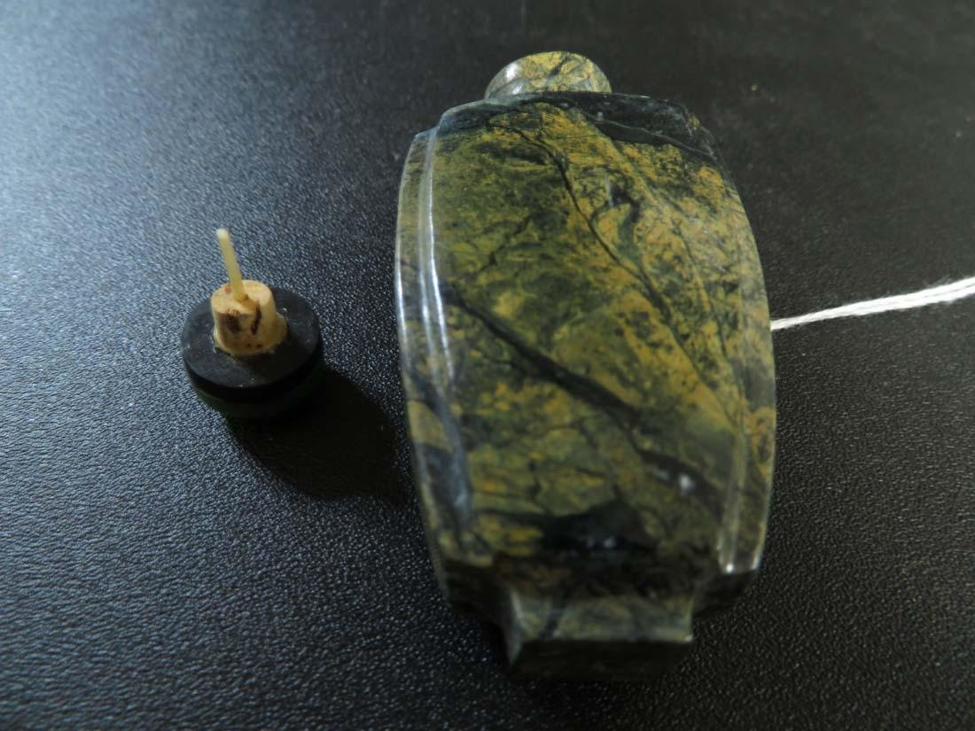 Chinese Snuff Bottle Stone - 7