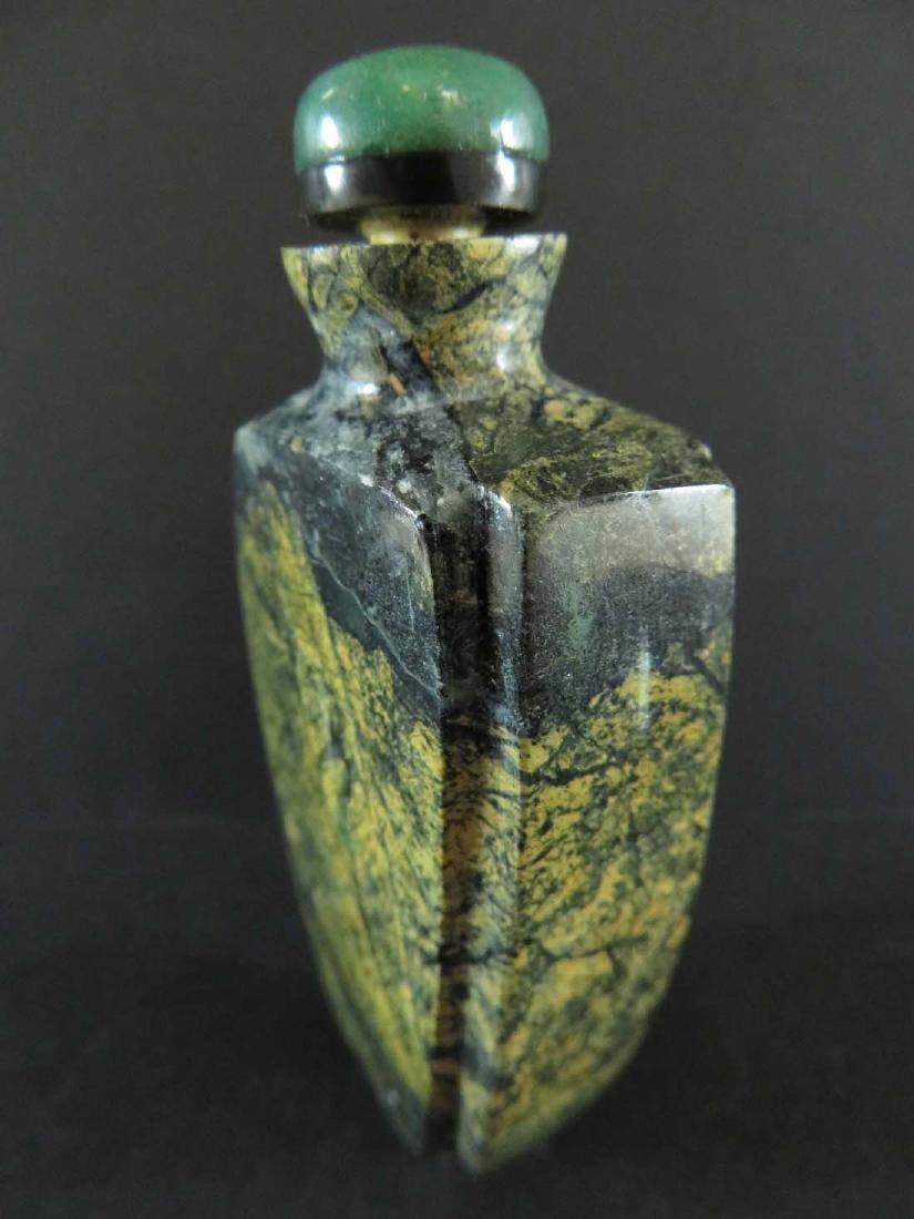 Chinese Snuff Bottle Stone - 2