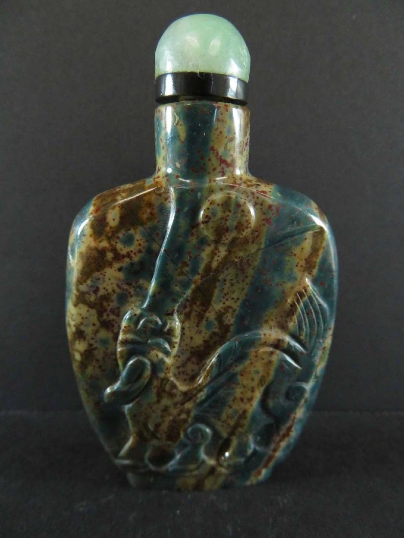 Chinese Snuff Bottle Carved Stone