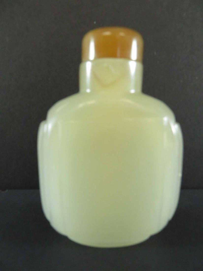 Chinese Snuff Bottle White Glass ? Agate Stopper