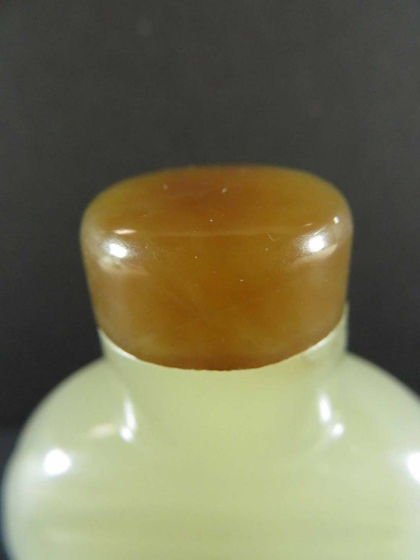 Chinese Snuff Bottle White Glass ? Agate Stopper - 4
