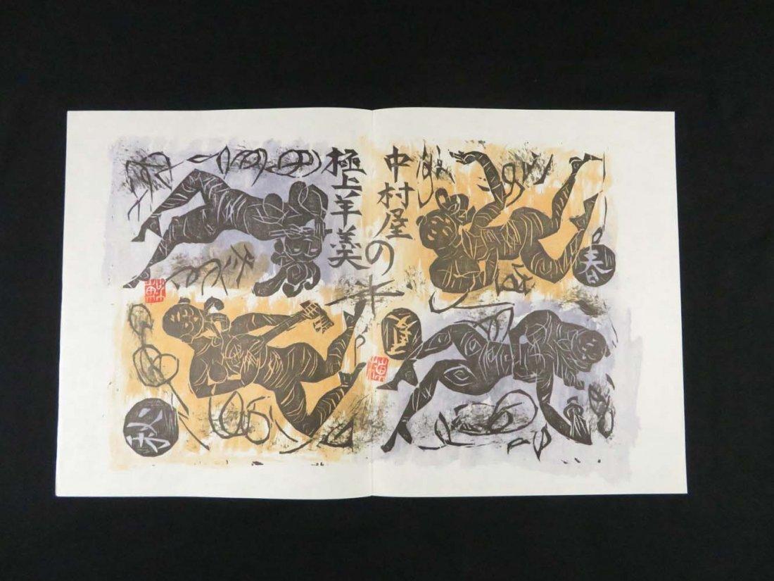 Artist Portfolio 10 Japanese Woodblocks - 2