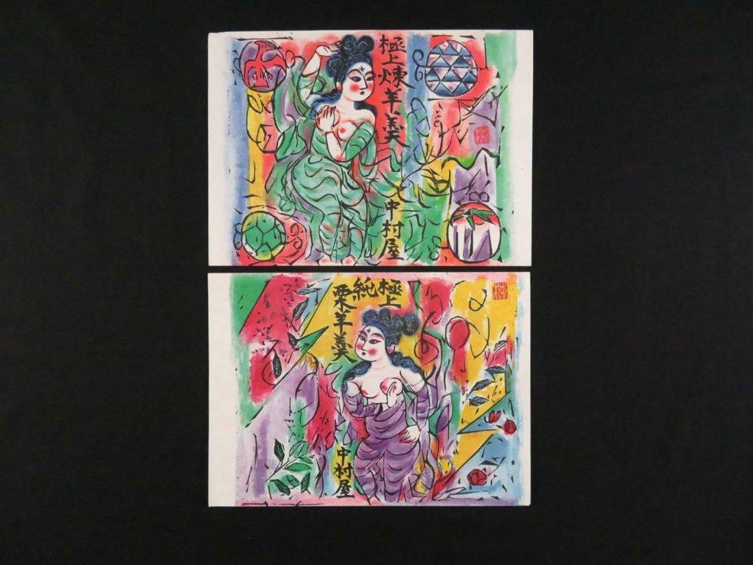 Artist Portfolio 10 Japanese Woodblocks - 3