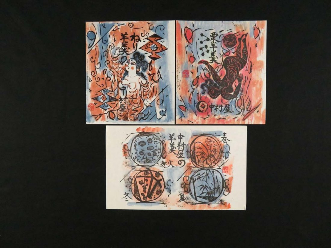 Artist Portfolio 10 Japanese Woodblocks - 4