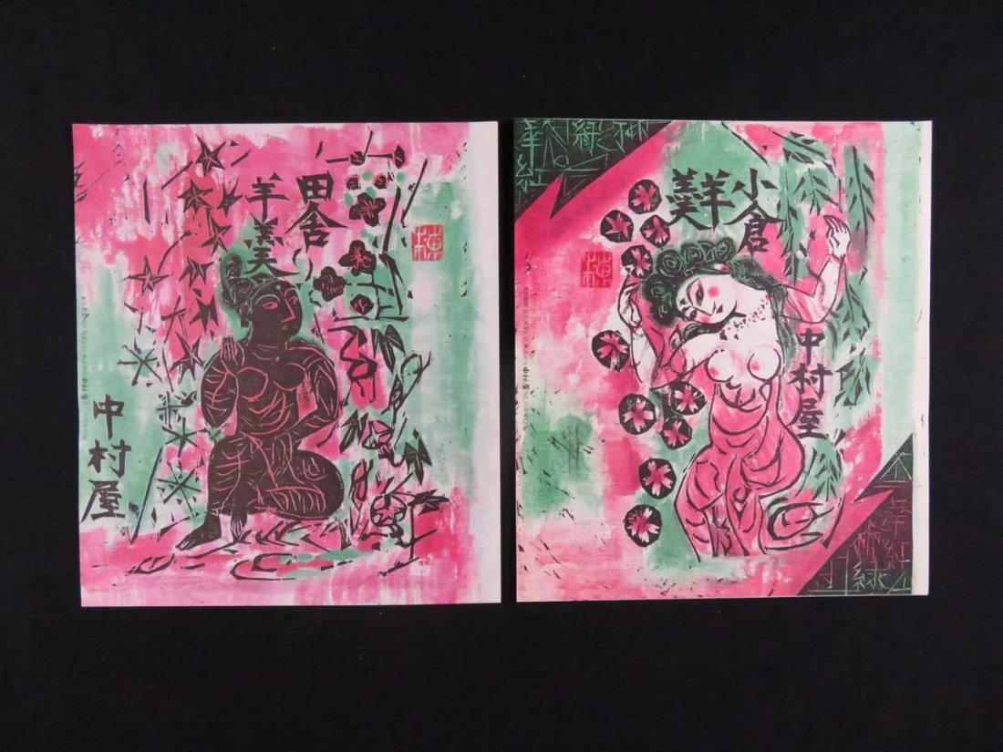 Artist Portfolio 10 Japanese Woodblocks - 5