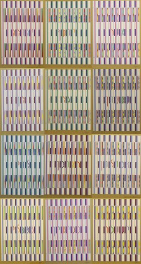 The 12 Tribes By Agam Series Of 12 Serigraphs