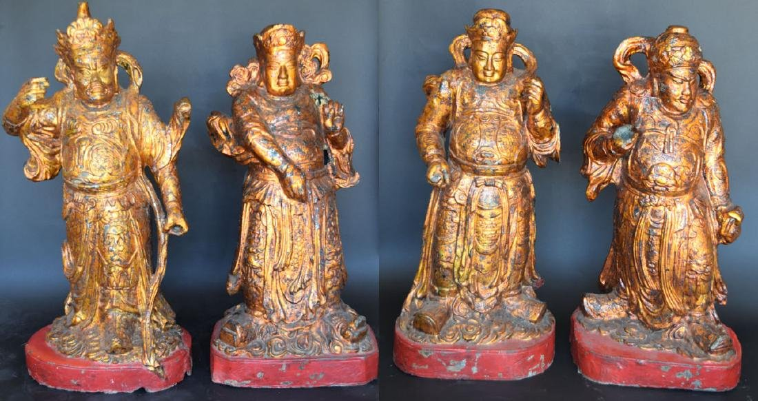 Set of four Qing Large southern China gold lacquer