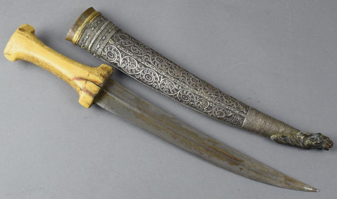 Fine Ottoman Balkan Jambiya Dagger - 2