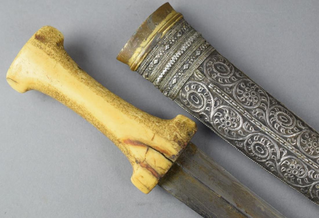 Fine Ottoman Balkan Jambiya Dagger - 3