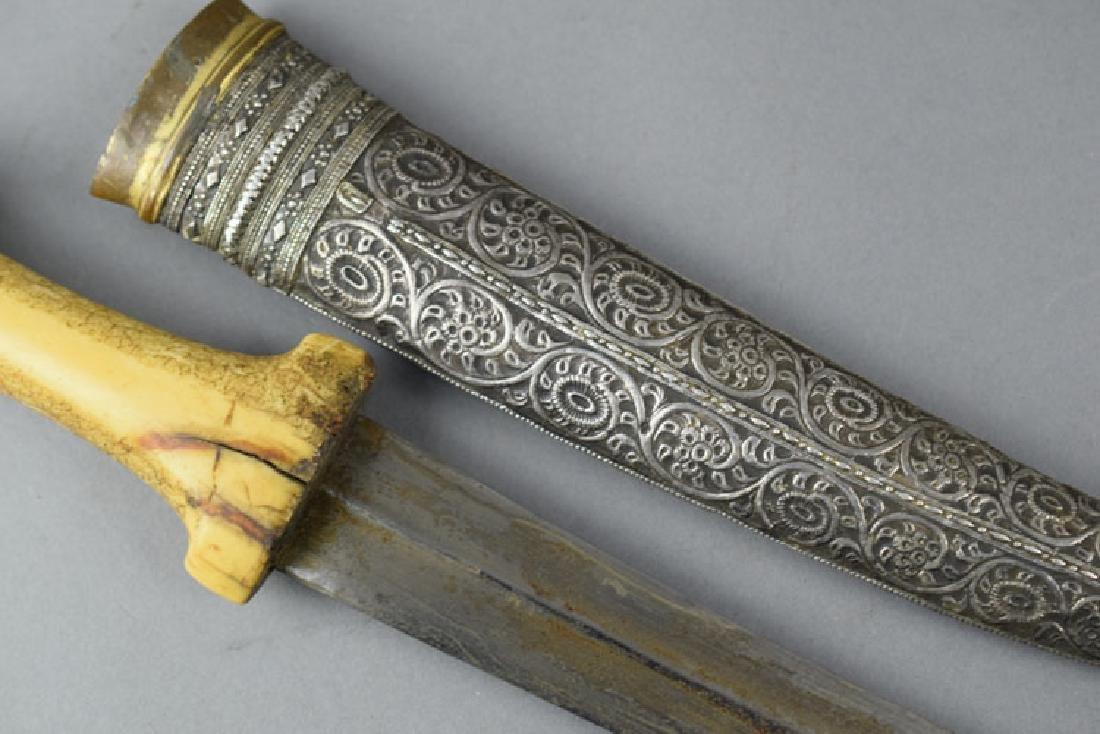 Fine Ottoman Balkan Jambiya Dagger - 4