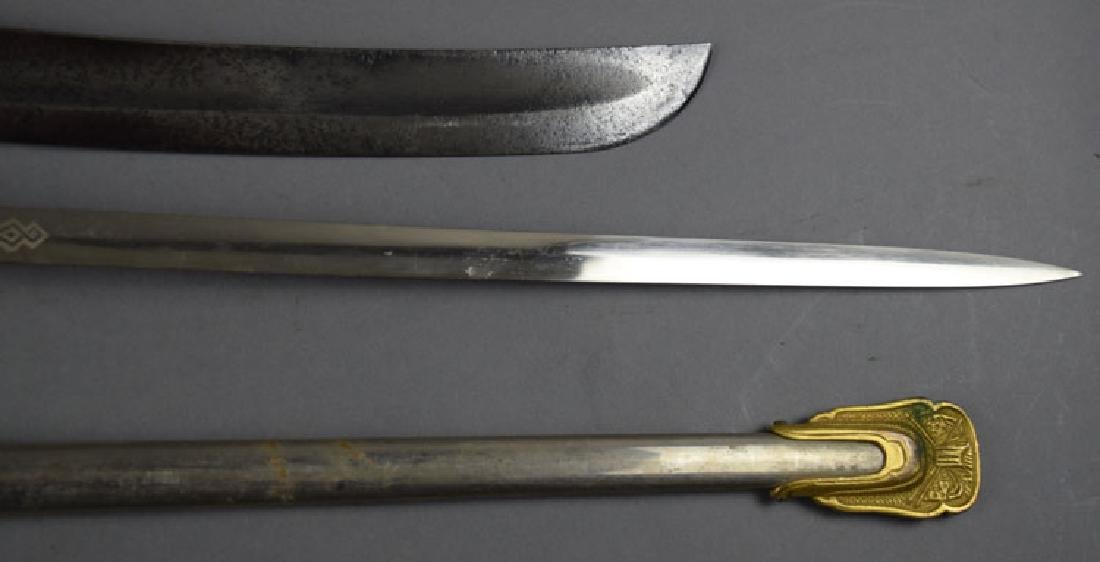 Lot of Two Antique US swords - 6