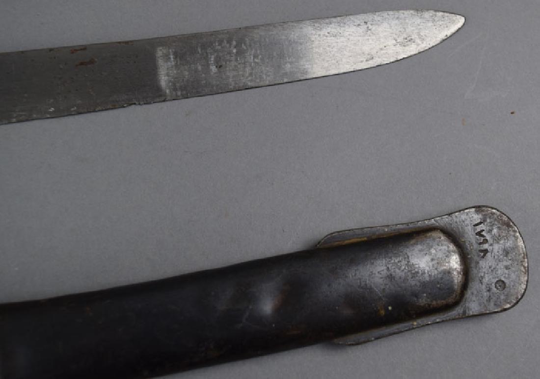 Persian Officer Sword - 5