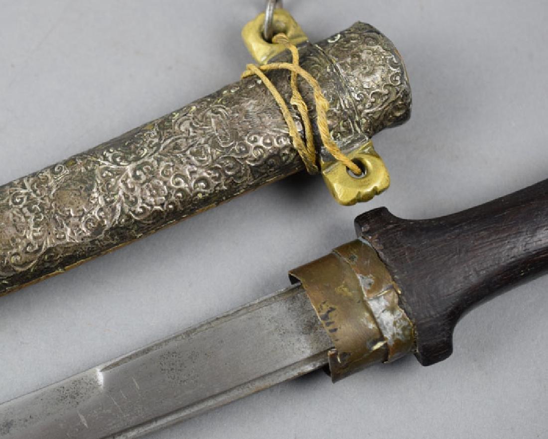 Antique Jambiya Dagger - 4