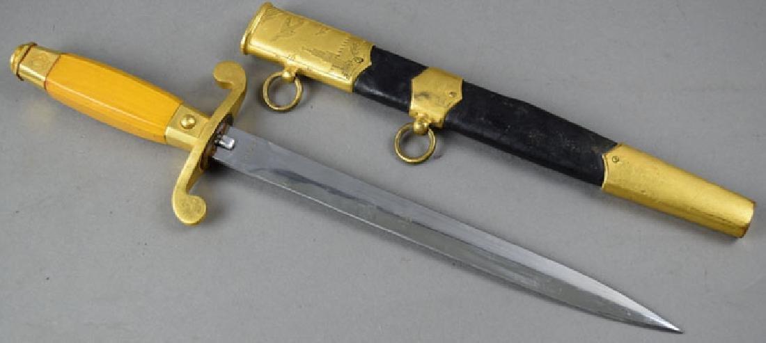 Russian Soviet Air Force Officer Dagger - 5