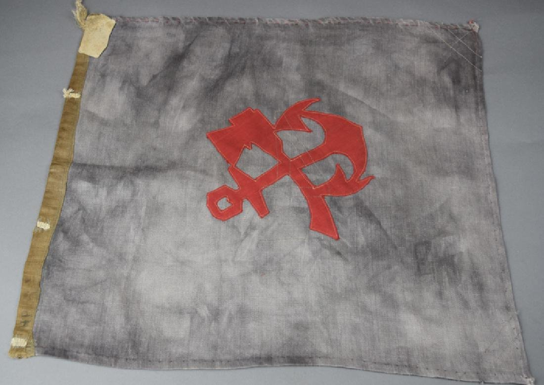 103 Russian imperial 4th railroad company flag