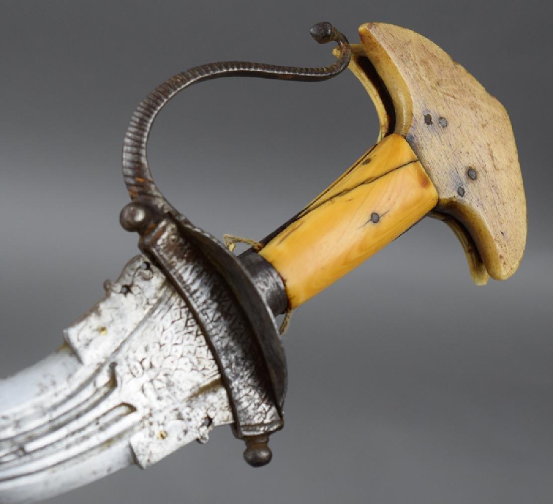 Rare Khanjarli Dagger, India 18 C - 4